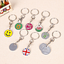 Personalised Trolley Coins Keychain